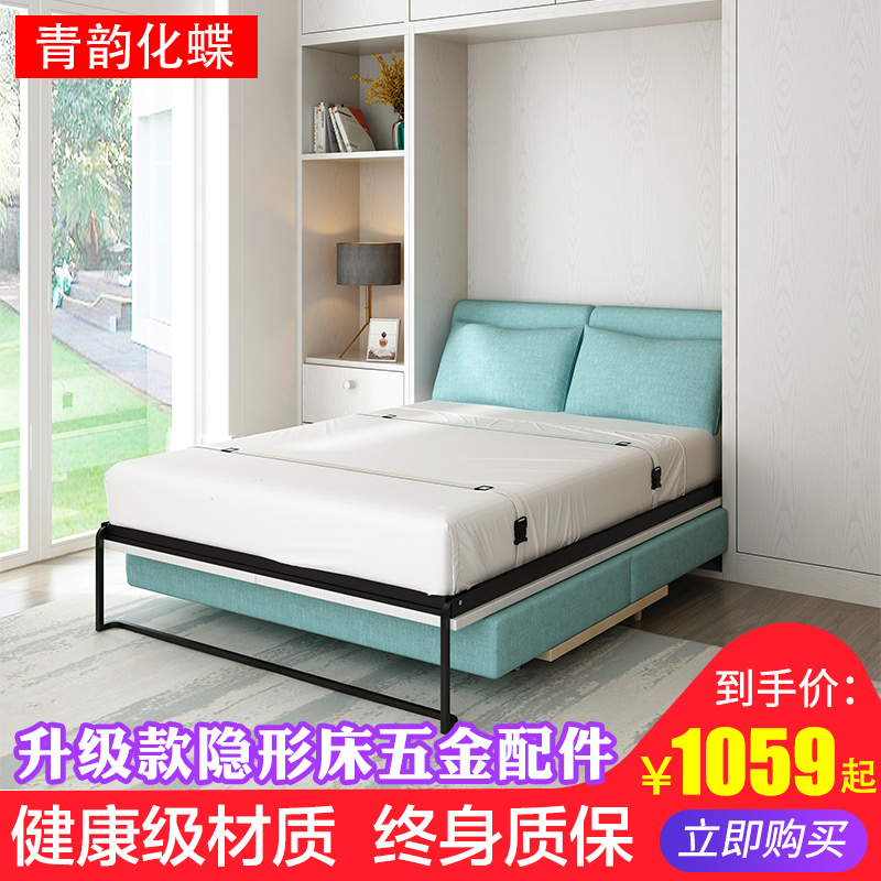 USD 312.05] Invisible bed wall bed multi-function folding rollover ...