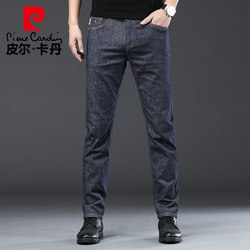 Pierndan 2021 summer thin men's jeans men's loose straight pants business casual trend trousers