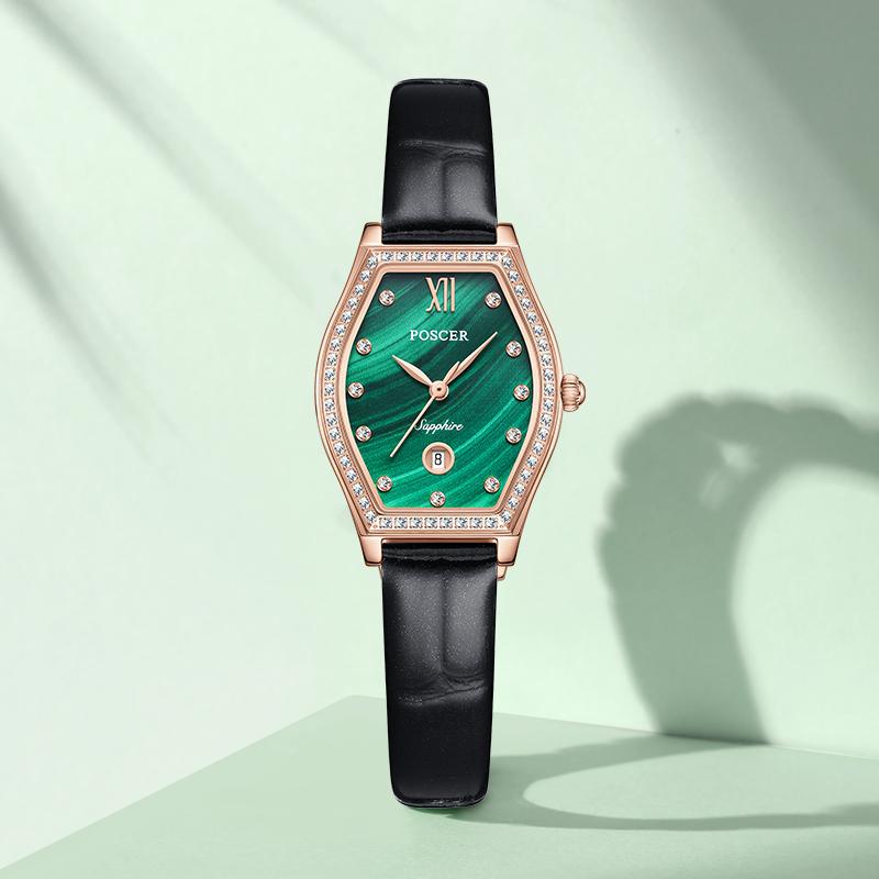宝时捷新款手表女简约气质轻奢小绿表镶钻贝母石英女士手表50109