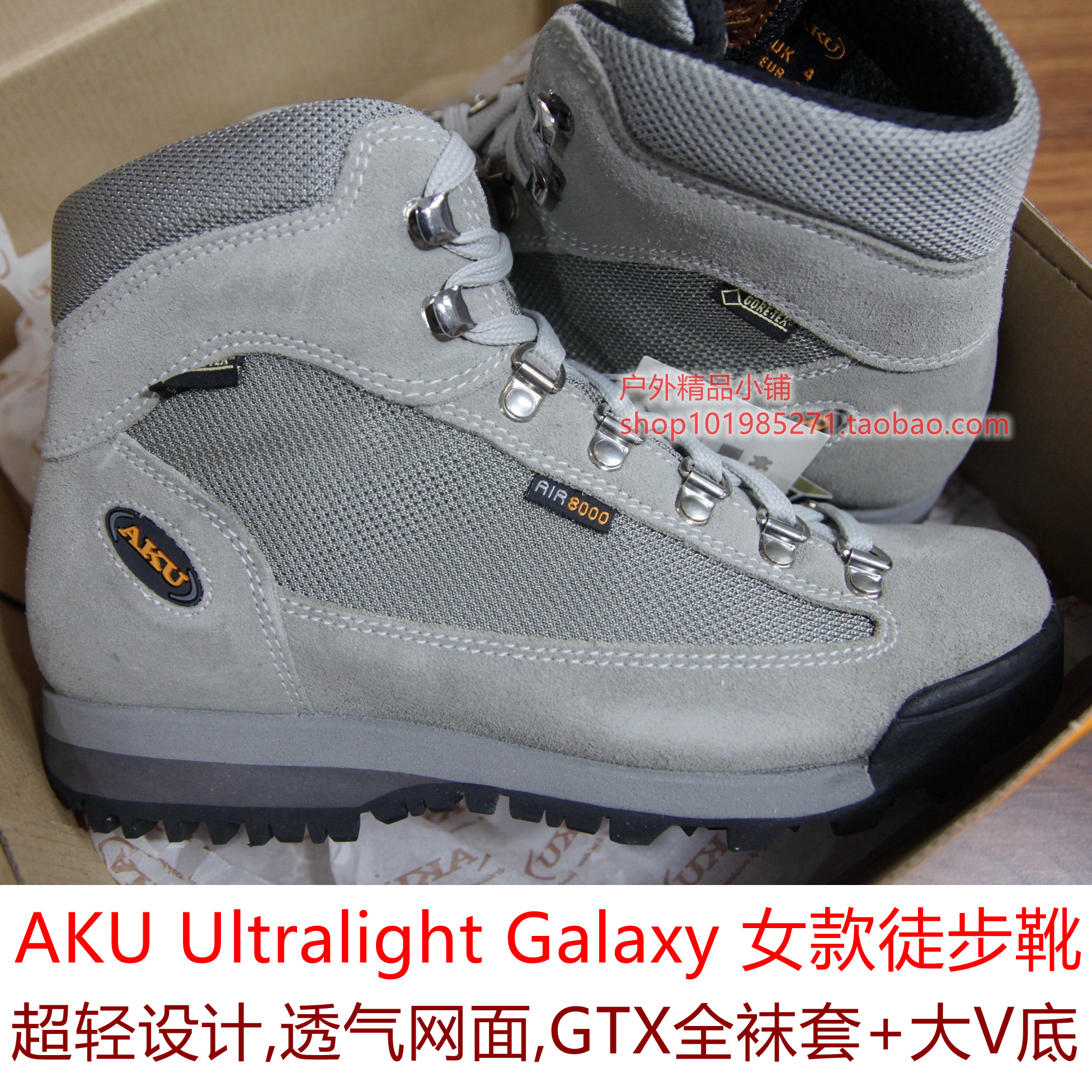 AKU Ultralight Galaxy Gore-Tex GTX Vibram ladies outdoor hiking trekking  shoes 1a2e27e61fc