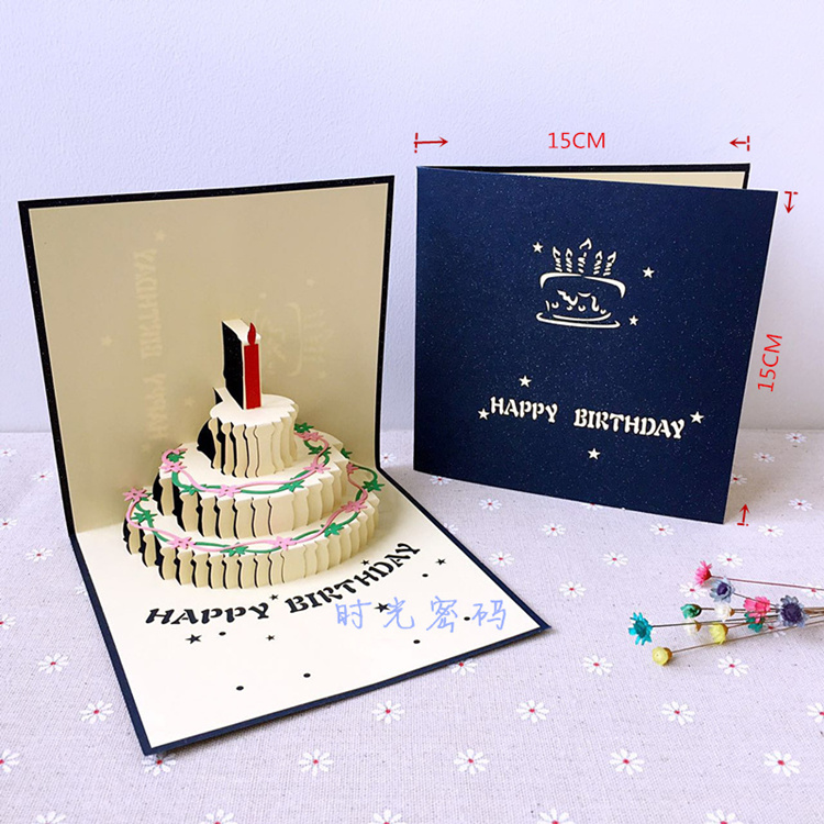 Creative Birthday Gift Three Dimensional Cake Card To Send Boyfriend And Girlfriend Staff Greeting Custom