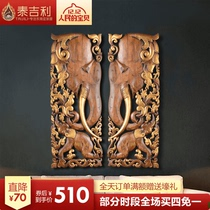 Southeast Asian style teak carving board Thai wood carving auspicious elephant wall decoration Xuan