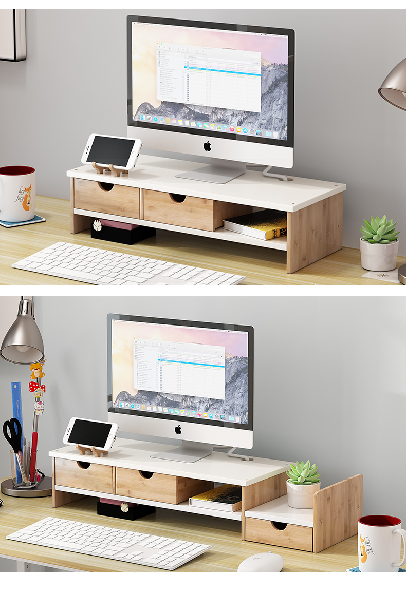 Increased neck LCD computer monitor screen desktop the rid_device_info_keyboard shelf base the receive a case r finishing solid wood