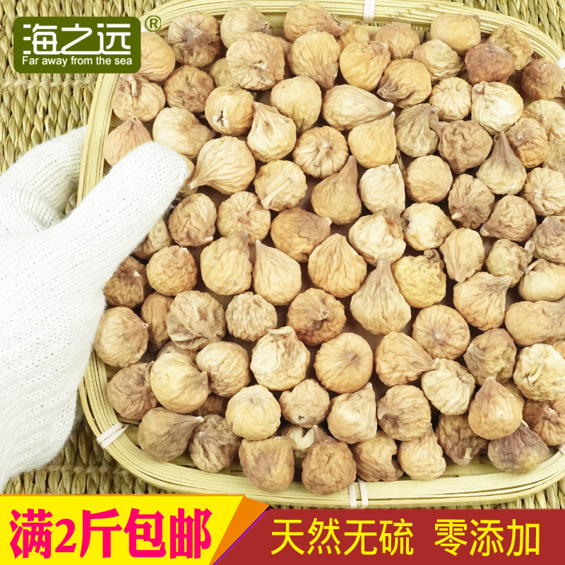 250g Xinjiang specialty small dried figs direct drying air-dried  non-candied pregnant healthy snacks dried fruit food