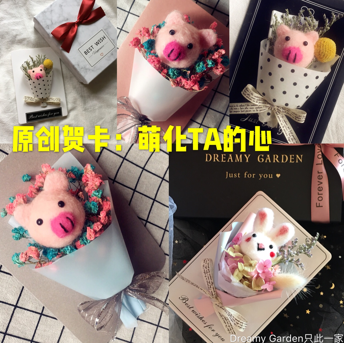 Usd 393 Handmade Flower Greeting Card Piggy Head Small Bouquet