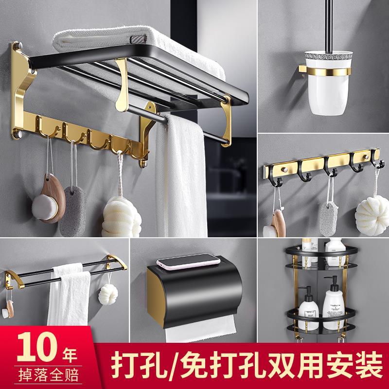 伯盾(pirdun)挂件毛巾架浴室架免打孔太空铝浴巾黑金置物架a挂件