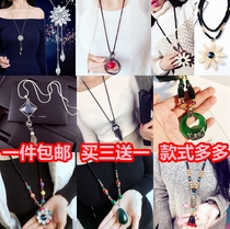 Japanese and Korean sweater chain female long pendant hundred simple autumn and winter atmosphere upscale