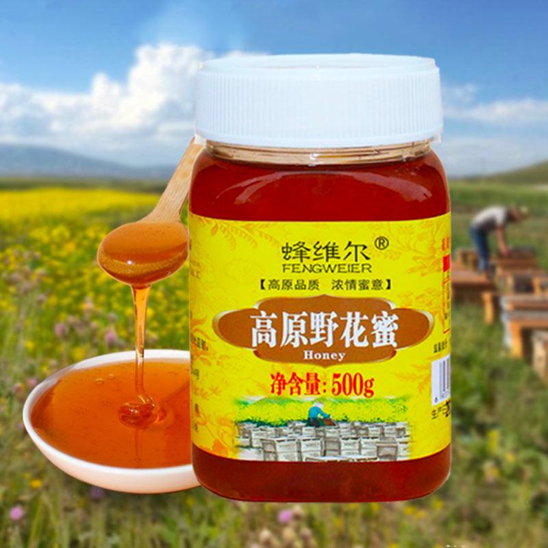洋槐百花野生山花蜂蜜纯正天然高原野花蜂蜜蜂维尔农家自产500克