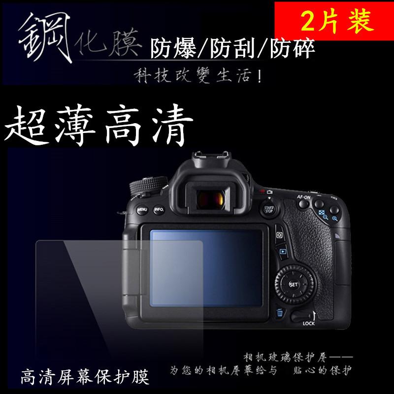 Máy ảnh màn hình máy ảnh DSLR d7200 cho phim Nikon z6 d5300 d750 d800 d810 d90 - Phụ kiện máy ảnh kỹ thuật số