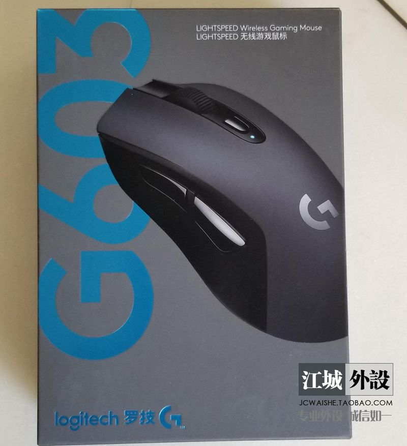 8aef9688016 Boxed Logitech g402 G102 G403 G603 G703 G903 wired wireless gaming mouse