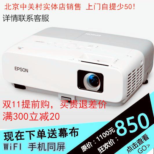 used projector projector epson emp83 hd wireless wifi benq panasonic