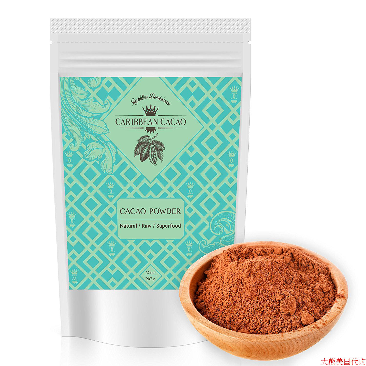 Raw Unsweetened Natural Cacao Powder - 2 LB