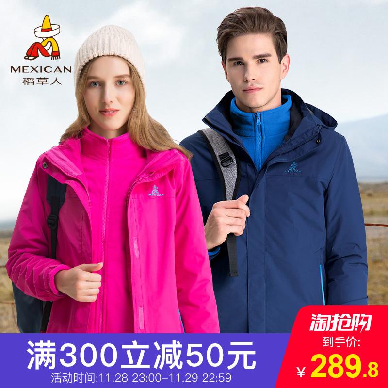 Чучело наружная куртка мужские и женские Съемные три в одном наборы замшевый утепленный осень-зима Сезон бренд куртка