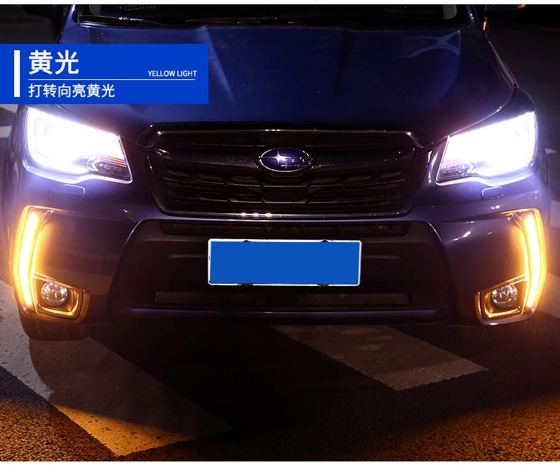 Độ led đèn sương mù Subaru Forester 2013-2018 - ảnh 12