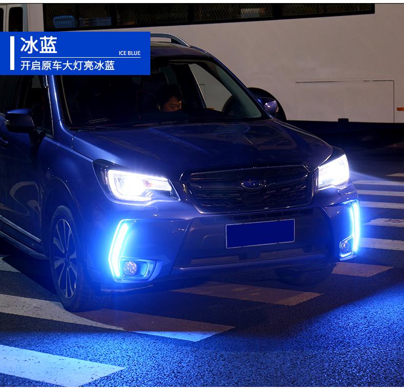 Độ led đèn sương mù Subaru Forester 2013-2018 - ảnh 11