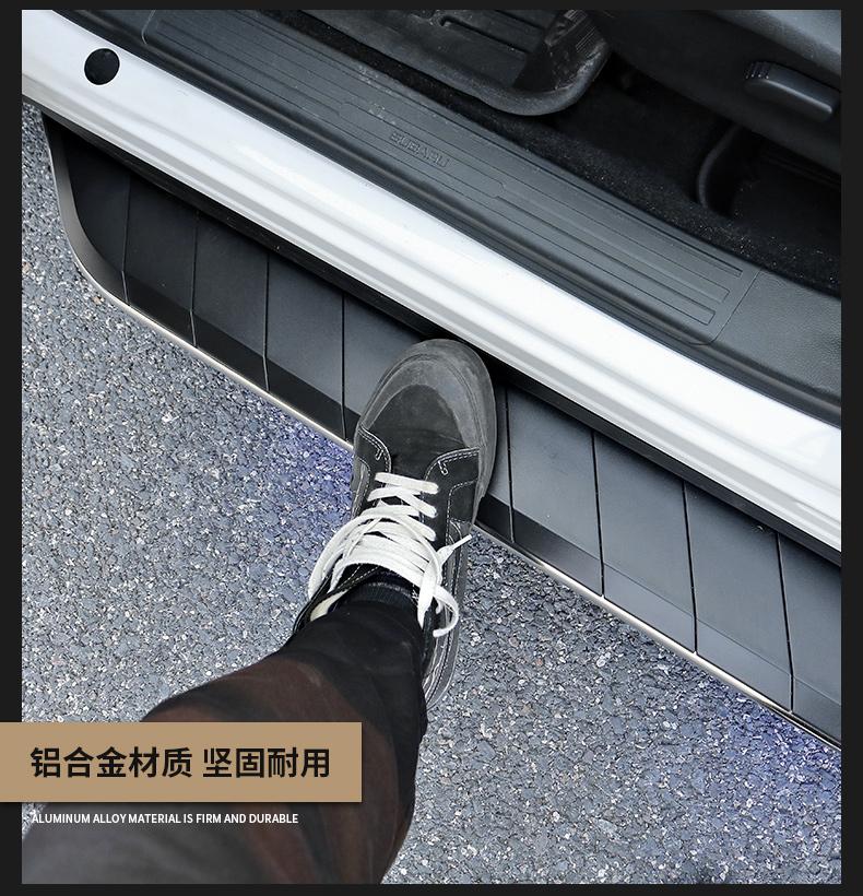 Bệ bước chân có Led, không led Subaru Forester 2013-2020 - ảnh 7