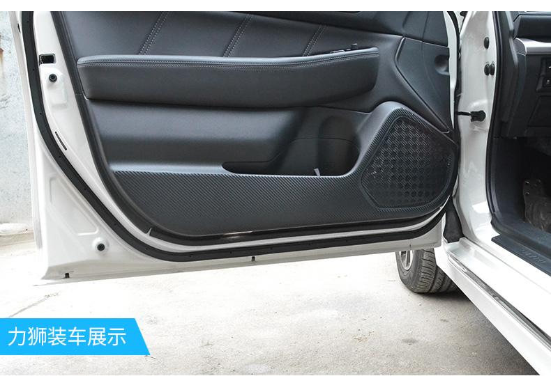 Miếng dán Tapli bảo vệ cánh cửa Subaru  Forester 2013-2020 - ảnh 17