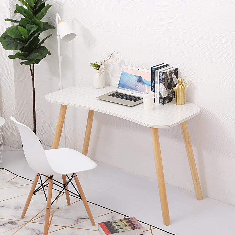 【尚爱雅】北欧实木学习办公桌