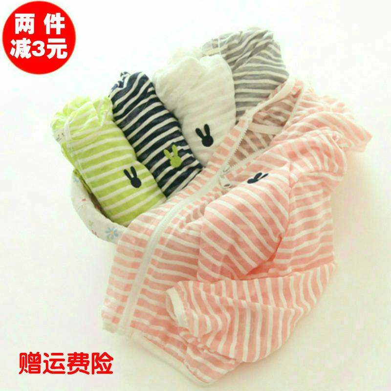 Детские Солнцезащитная одежда женская 2018 новая коллекция корейская версия лето на мальчика на девочку детские на младенца Ультратонкий стиль воздухопроницаемый Одежда куртка