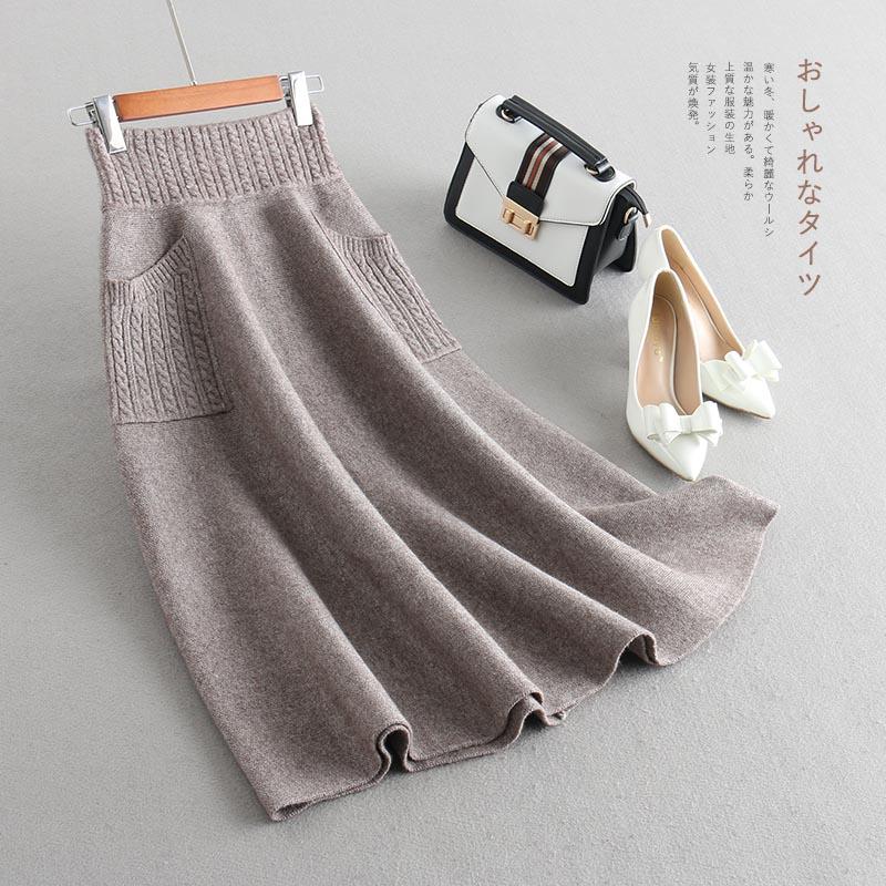 带裙子的口袋裙女半身天穿的秋冬女冬裙中长款针织下身裙a字加厚