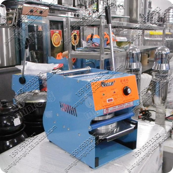 Упаковочная машина Fuhua  ET-W2 12.3CM 14CM