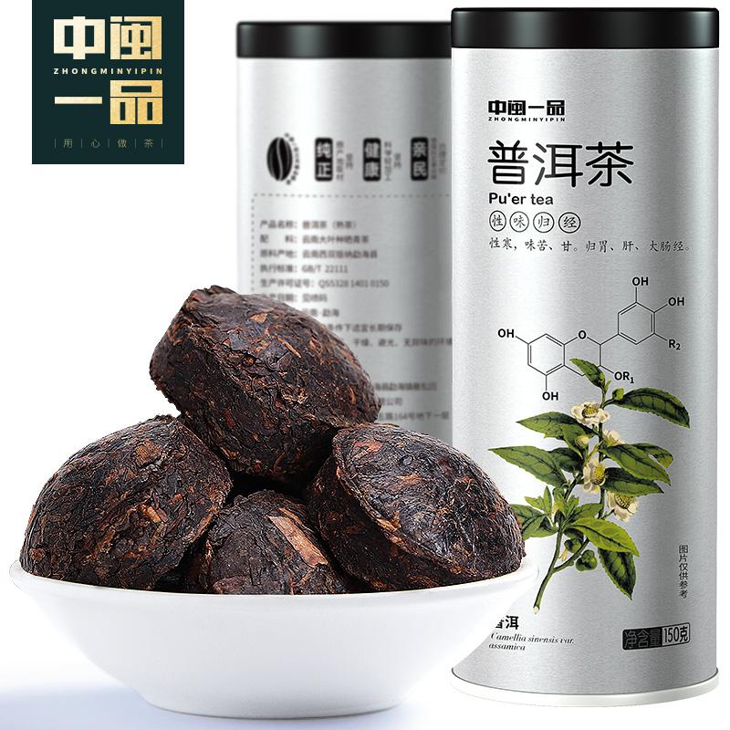 【中闽一品】云南古树糯米香普洱茶