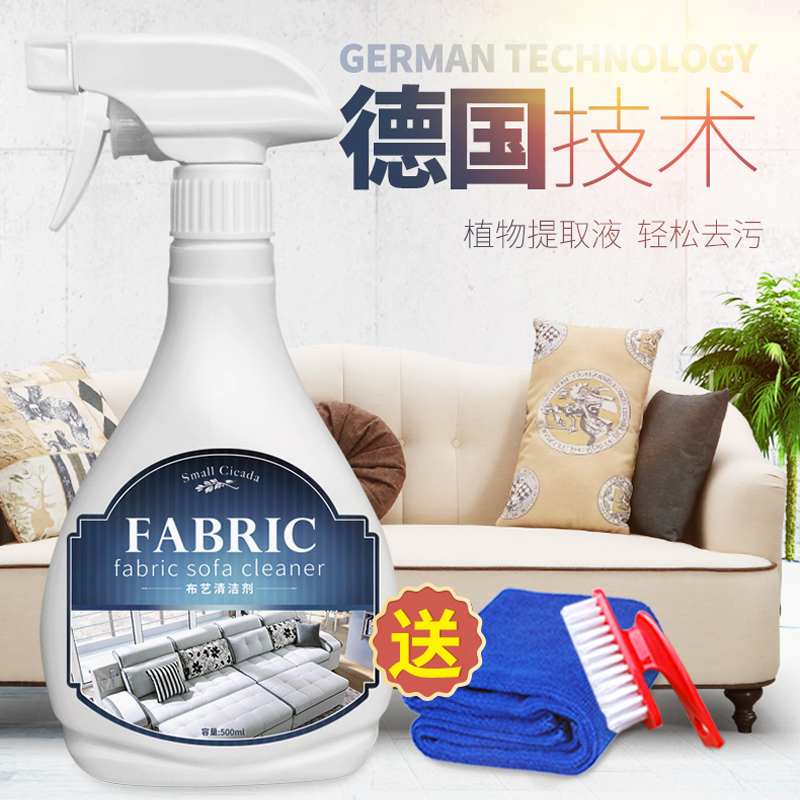 Sofa Cleaning Agent Carpet Dry