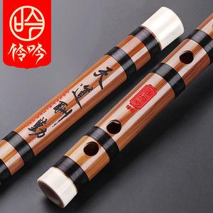 【伶吟民乐】 专业苦竹笛子 演奏横笛一节笛 初学笛子 竹笛 乐器
