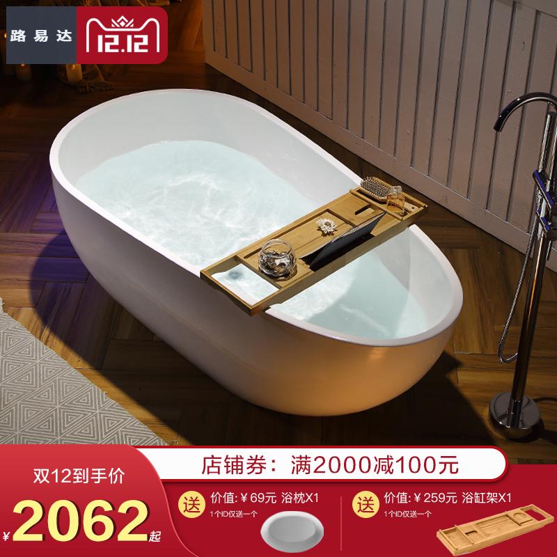 Луис достигать небольшой квартира домой независимый ванна акрил генерал для взрослых чистый красный ванна 1.5 1.6 1.7