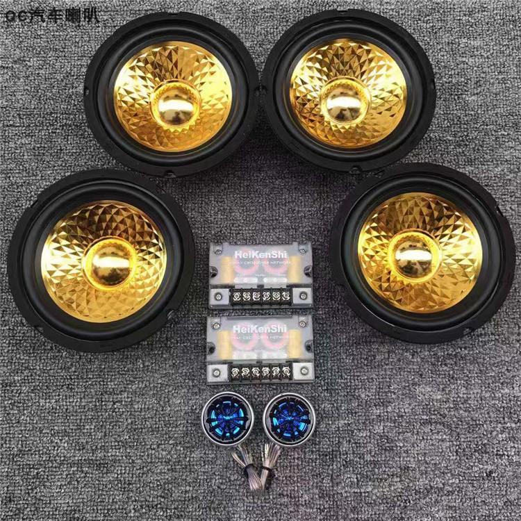二手德国柏林之声6.5寸中喇叭汽车音响扬声器套装低音改装包邮