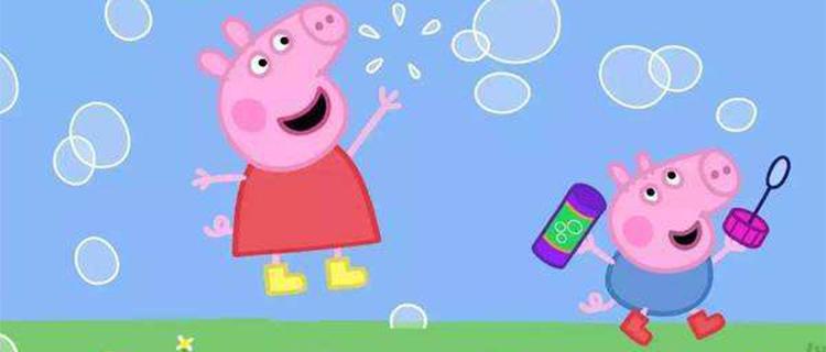 粉红猪小妹系列玩具,让温馨和爱伴随孩子成长!