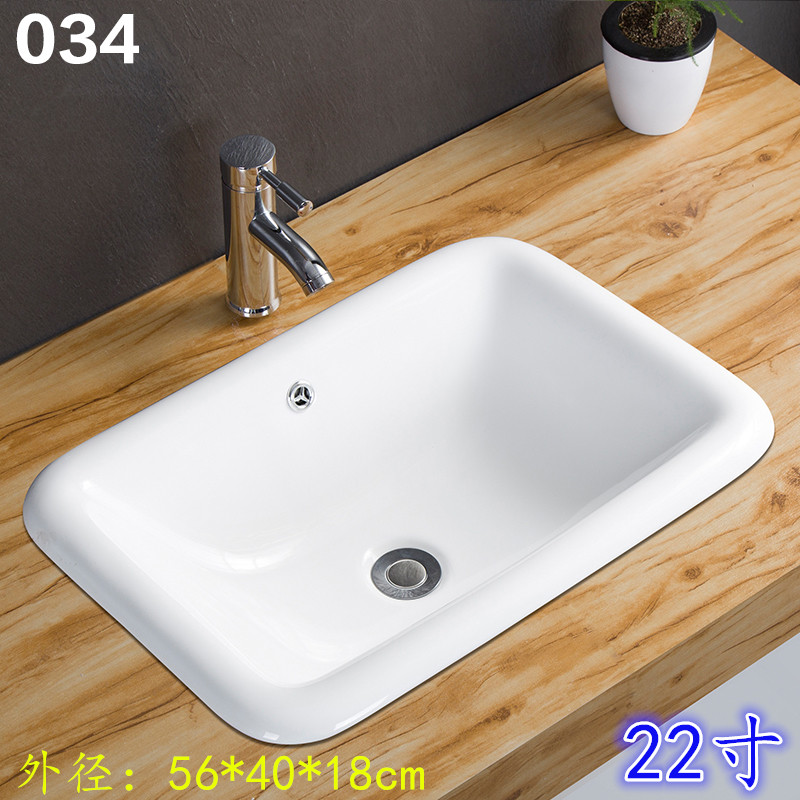 034 (send Water Accessories)