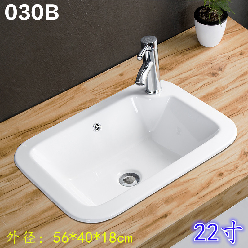 030b (send Water Accessories)
