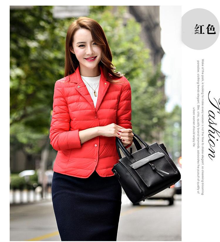 2018 mới của Hàn Quốc phiên bản của ánh sáng xuống áo khoác phụ nữ đoạn ngắn hoang dã phần mỏng thời trang Slim chống mùa giải phóng mặt bằng đặc biệt áo