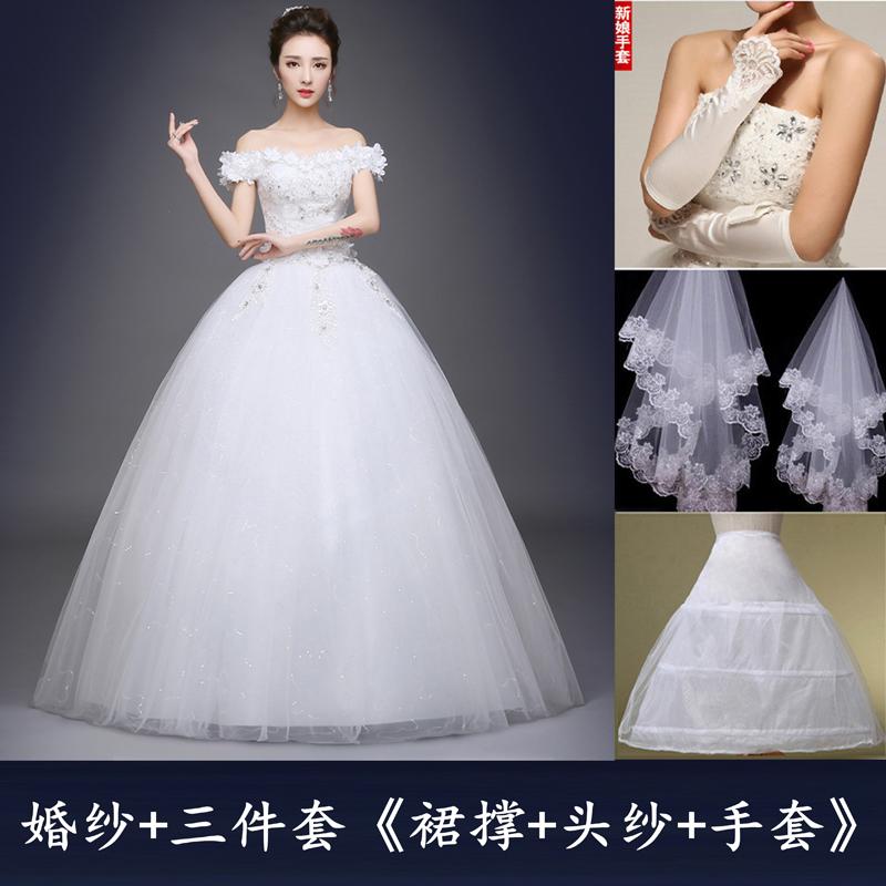Цвет: Выравнивание свадебное платье + три набора