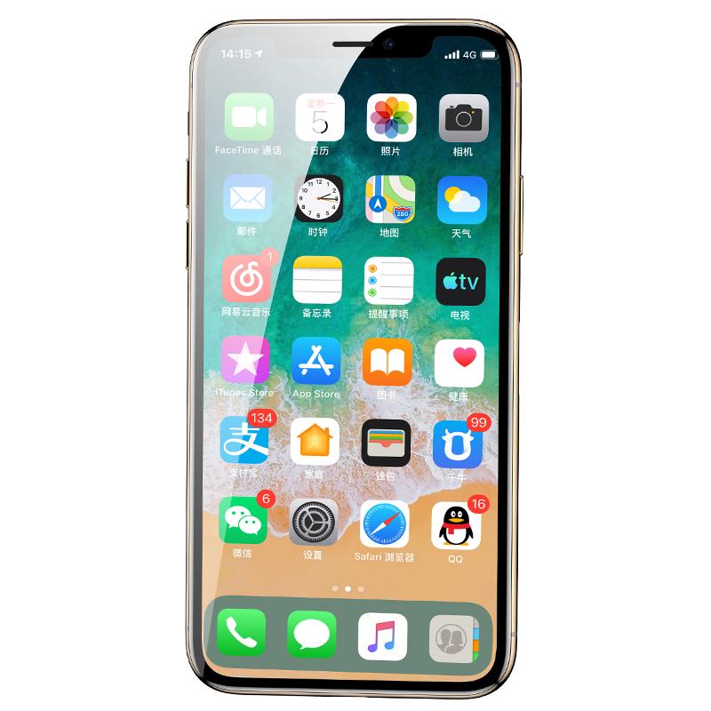苹果x钢化膜iPhoneX防窥膜xr全屏覆盖全包iPhone高清xs手机膜7/8防摔蓝光iPhonexs Max贴膜7P防偷窥8plus膜6s