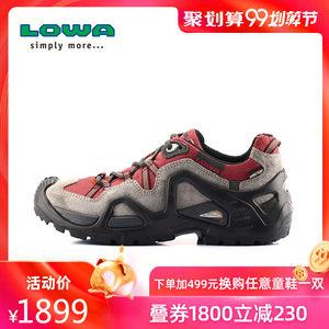 LOWA 户外登山鞋防水ZEPHYR GTX女式低帮徒步鞋L320586026