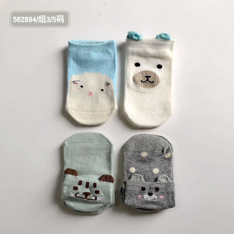 CUTE CARTOON CHILDREN'S SOCKS 3