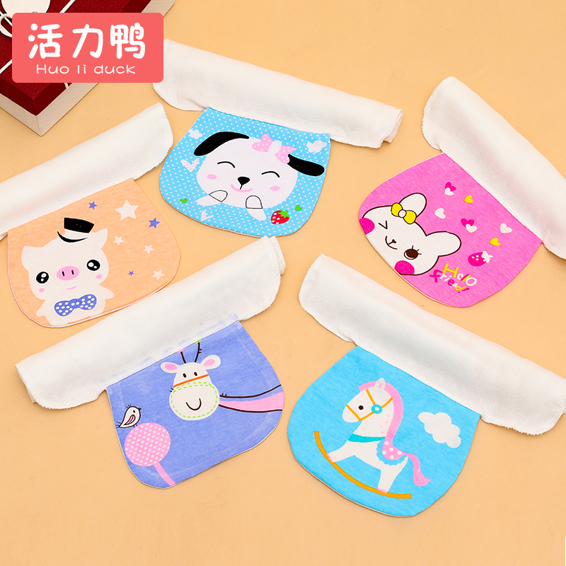 婴儿童纯棉纱布吸汗巾全棉垫背巾1-3-4岁幼儿园中大童宝宝隔汗巾