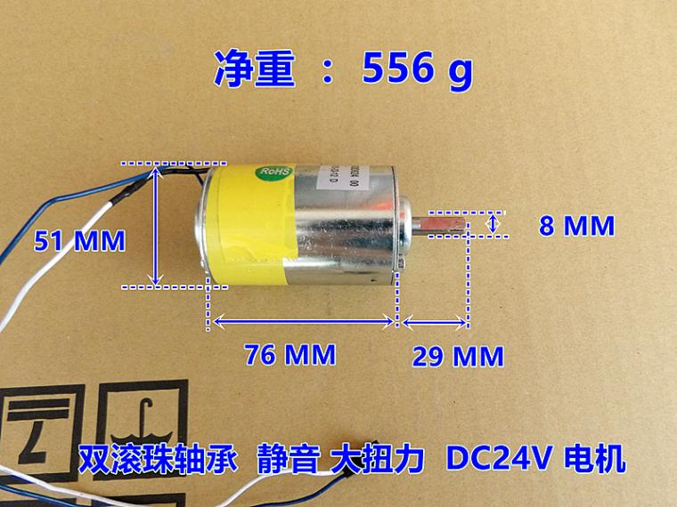 40w Hand Cranked Generator Wind Hydraulic Small 12v 24v Permanent Magnet Dc Motor Multi Purpose
