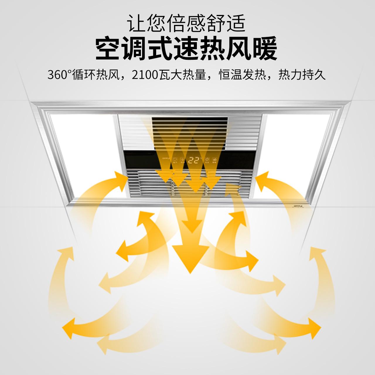 欧普照明多功能智能浴霸风暖嵌入式集成吊顶三合一卫生间暖风机