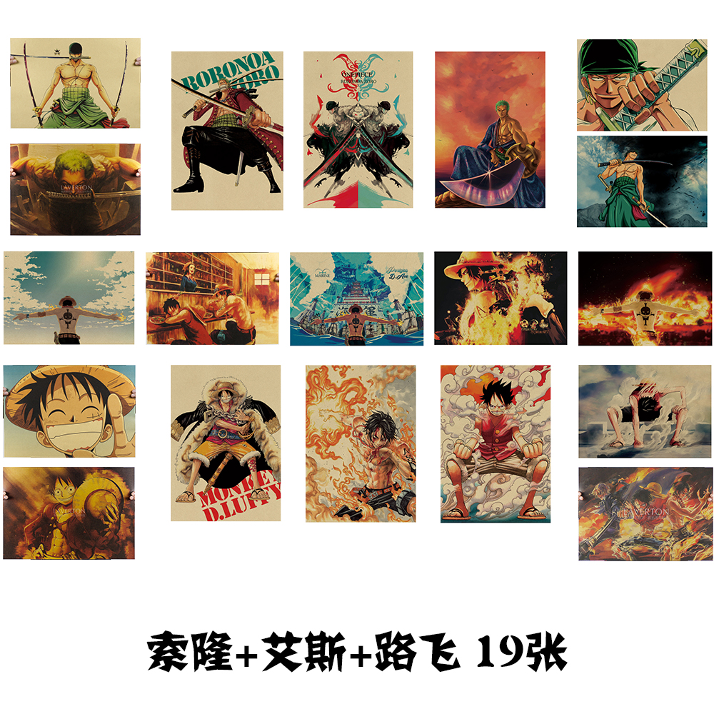Hawaiian painting class decoration painting kraft paper poster painting  Count
