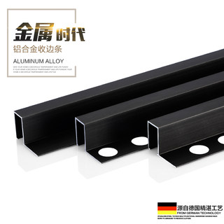 Holding Yong Yong edge strip wall board gypsum board decorative strip Yang angle line metal strip closing edge strip edge sealing aluminum alloy
