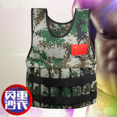 The new weight-bearing vest adjustable sand clothing breathable invisible weight-bearing equipment clothing men and women running sandbag vest