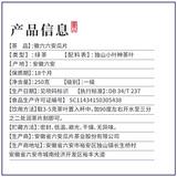 Чай Huiliu Зеленый чай Луань Дыня Дыня Весенний чай Аньхой ручная работа 250г консервированных рационов оптом
