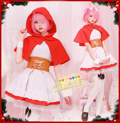 taobao agent Zero-Starting Life in Another World, Ramrem's Little Red Riding Hood cosplay costume female Christmas costume