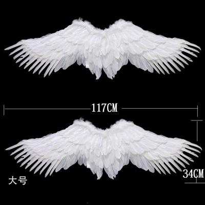 taobao agent Angel wings League of Legends magical girl lol cosplay star mom Soraka game skin cos suit
