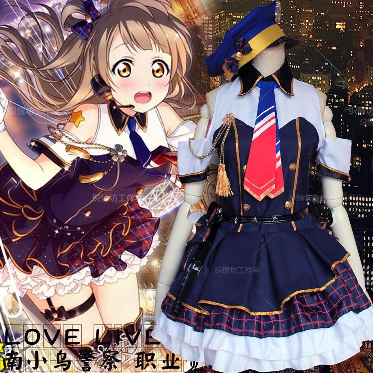 Japanese Anime Love Live! Kotori Minami Kawaii Cosplay