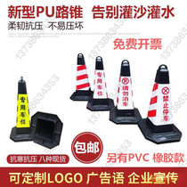 Traffic Road cone reflective roadblock safety warning cone forbids parking