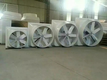 Negative pressure fan Bell breeding workshop Internet cafes exhaust fan 1460